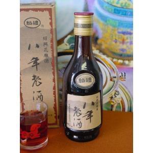 紹禮の紹興花雕酒 箱入り八年老酒 350ml|shoukoushu