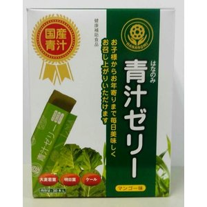 横浜中華街 はなのみ 青汁ゼリー(健康補助食品)、マンゴー味、450g(15gX30本)/箱、(大麦若葉、明日葉、ケール)国産青汁♪|shoukoushu