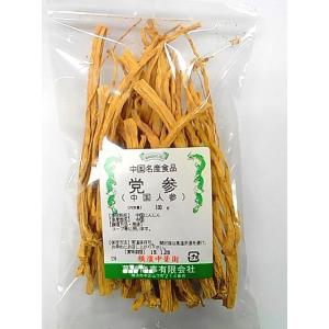 横浜中華街 党参(中国人参)100g、漢方、薬膳料理、お酒に漬けて用います♪ shoukoushu