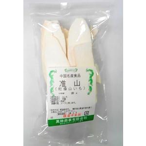 横浜中華街 准山(ワイサン) 100g、漢方、薬膳料理、お酒に漬けて用います♪ shoukoushu