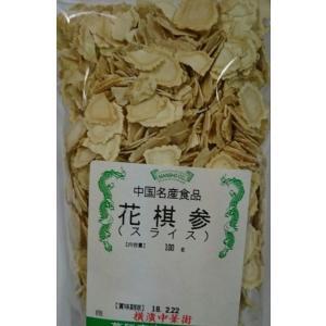 横浜中華街 花旗参(西洋人参)スライス 100g、漢方、薬膳料理、お酒に漬けて用います♪|shoukoushu