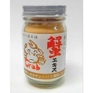 横浜中華街 味一筋本舗 特選かに 蟹エキス 85g、シュウマイ、炒飯の隠し味に・・・♪|shoukoushu