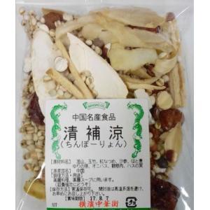 横浜中華街 清補涼(ちんぽーりょう)約150g、薬膳料理、薬膳スープに用いします、9種類の漢方材料♪|shoukoushu