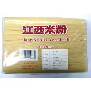 横浜中華街 中国江西『名産』 江西米粉 ビーフン 2000g(2kg)、業務用・100%お米で作った米粉・中国江西省産名物♪|shoukoushu