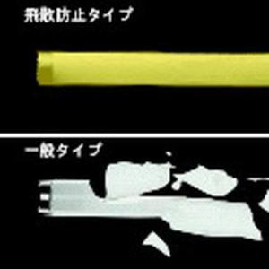 (25個セット)FLR 32SY-FMXP (FLR32SYFMXP) パナソニック 飛散防止膜付蛍光灯 半導体工場用・ラピッドスタート形|shoumei-ex