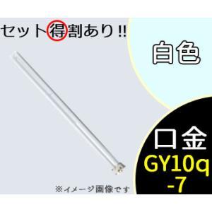 蛍光灯 ツイン1 55形 白色 FPL55EX-W (FPL55EXW) 10本セット パナソニック|shoumei-ex