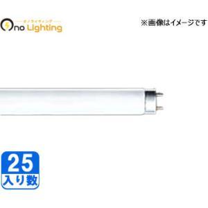 FHF32EX-N-HF2D (FHF32EXNHF2D) パナソニック (25本セット) Hf蛍光灯(Hf器具専用) G13口金  ナチュラル色(5000K)|shoumei-ex