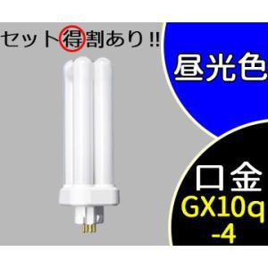 蛍光灯 BB2 27形 3波長昼光色 コンパクト FDL27EX-D (FDL27EXD) 三菱 shoumei-ex