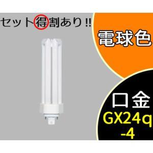 蛍光灯 BB3 42形 3波長電球色 コンパクト 高周波点灯専用 FHT42EX-L (FHT42EXL) 三菱|shoumei-ex