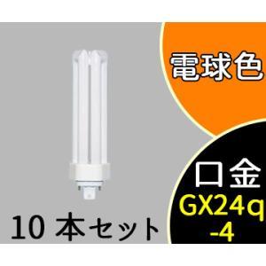 蛍光灯 BB3 42形 3波長電球色 コンパクト 高周波点灯専用 FHT42EX-L (FHT42EXL) 10本セット 三菱|shoumei-ex
