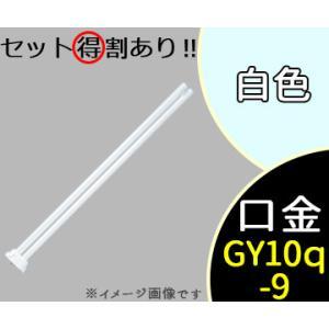 蛍光灯 FHP BB1 32形 3波長白色 コンパクト FHP32EW・K (FHP32EWK) 10本セット 三菱|shoumei-ex