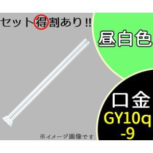 蛍光灯 FHP BB1 32形 3波長昼白色 コンパクト FHP32EN・K (FHP32ENK) 三菱|shoumei-ex