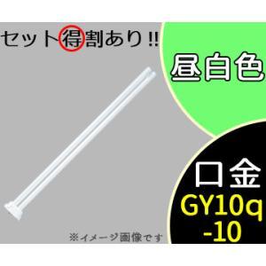 蛍光灯 FHP BB1 45形 3波長昼白色 コンパクト FHP45EN・K (FHP45ENK) 三菱|shoumei-ex