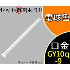蛍光灯 FHP BB1 32形 3波長電球色 コンパクト FHP32EL・K (FHP32ELK) 三菱|shoumei-ex