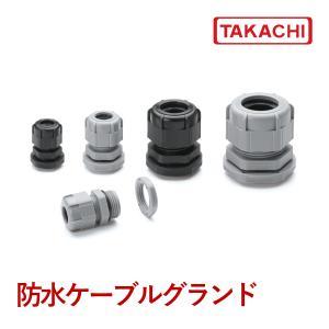 RPG21-18G RPG型 PGネジケーブルグランド(4個...