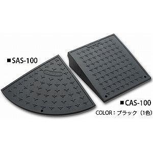 ミスギ サイレントキャスコーナー 100mm段差用 SAS-100_直送品1_(MISUGI)