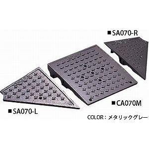 ミスギ  キャスコーナーM級 70mm段差用 SA070-L_直送品1_(MISUGI) shoumei