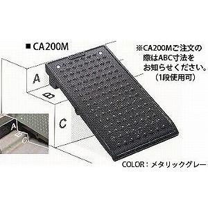 ミスギ キャスコーナーM級 2段段差用(200mmまで) CA200M_直送品1_(MISUGI) shoumei