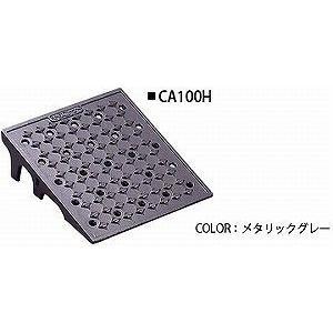 ミスギ キャスコーナーH級 100mm段差用 CA100H_直送品1_(MISUGI)
