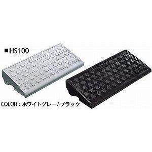 ミスギ ハイステップ・コーナー 100mm段差用 HS100_直送品1_(MISUGI)