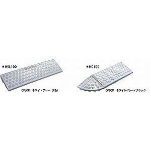 ミスギ ハイステップ・コーナー 100mm段差用 HSL100_直送品1_(MISUGI)