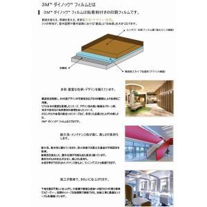 FW-1139H ダイノックシート ファインウッド FINEWOOD 10cm単位 ダイノックフィルム 3M_直送品1_(スリーエム) ダイノック|shoumei|02