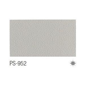 PS-952 ダイノックシート シングルカラー ...の商品画像