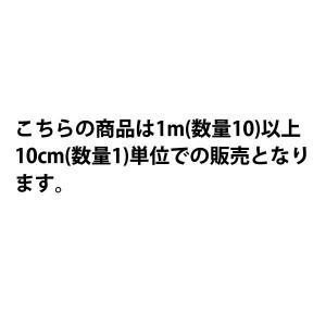 PS-952 ダイノックシート シングルカラー...の詳細画像2