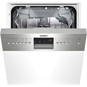 DI250441 ガゲナウ GAGGENAU 食器洗い機 幅45cm  ドア材取付タイプ ゼオライトテクノロジー搭載 ガゲナウ_直送品1_(GAGGENAU) 家電|shoumei