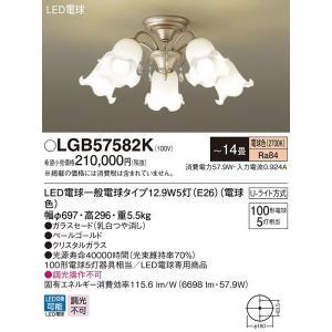 LGB57582K パナソニック 照明器具 シャンデリア Panasonic (旧品番 LGB57582 後継品)_送料区分16|shoumei