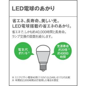 LGW85057Z パナソニック 照明器具 バスライト Panasonic (旧品番 LGW85057K 後継品) shoumei 03