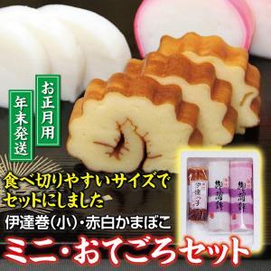 【おてごろセット】冷蔵便(常温便との同梱はできません)