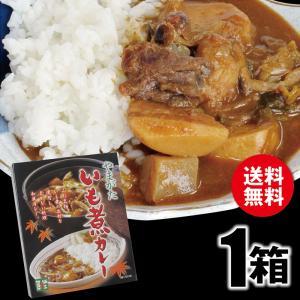 山形名物 いも煮カレー(3〜6箱) shounai-iimonoya