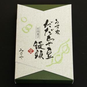 うす皮 だだちゃ豆饅頭 6個入  shounai-iimonoya