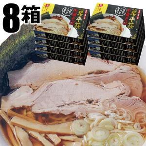 行列のできるラーメン店 琴平荘の中華そば(8箱)|shounai-iimonoya