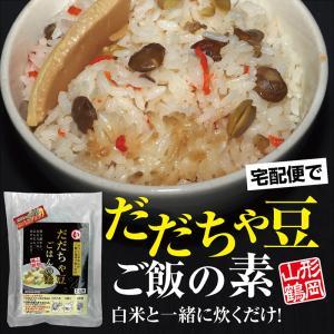 だだちゃ豆ごはんの素 四種玄米 1袋 ゆうパケット便 送料無料 shounai-iimonoya