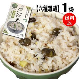 だだちゃ豆ごはんの素 六種雑穀 1袋 ゆうパケット便 送料無料 shounai-iimonoya