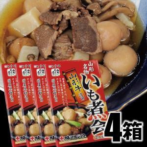 山形名物いも煮セット 山形牛入り(4箱)|shounai-iimonoya