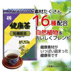 どくだみ健康茶  30包入 はとむぎ はぶ茶 大麦 ウーロン茶 プーアル茶 玄米 みかんの果皮 緑茶 杜仲葉 柿の葉 びわ葉 熊笹 くこ葉 キダチアロエ すぎな|showa-direct