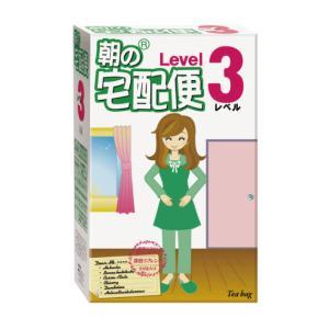 朝の宅配便Level3 ダイエット ダイエットティー 茶 センナ茶 カッシーア カッシア 24包入り|showa-direct|02