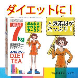 目標 7kg ダイエット ティー 茶 ギムネマ ウーロン はとむぎ 杜仲 プーアル茶 緑茶 どくだみ サラシア ヤーコン|showa-direct