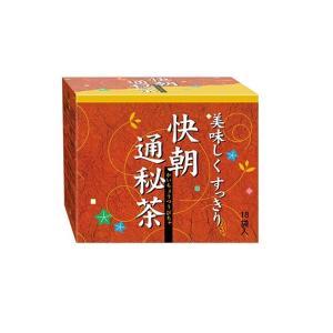 快朝通秘茶 小型  ダイエット ダイエットティー 茶 センナ茶 ウコン 霊芝 ノンカフェイン 18包入|showa-direct|02