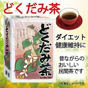 どくだみ茶 (中) どくだみ はぶ茶 緑茶 みかんの果皮 玄米 茶 昭和 36包入り|showa-direct