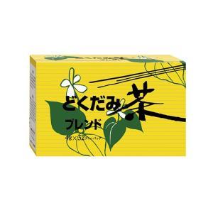 どくだみ茶ブレンド どくだみ はぶ茶 大麦 玄米 茶 昭和 52包入り 20ケース 送料無料|showa-direct|02