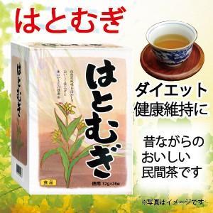 はとむぎ茶 (大) ハトムギ茶 はと麦茶 ハト麦茶 裸麦 はぶ茶 緑茶 みかんの果皮 紫蘇の葉 昭和 36包入り|showa-direct