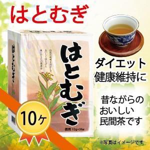 はとむぎ茶 (大) ハトムギ茶 はと麦茶 ハト麦茶 裸麦 はぶ茶 緑茶 みかんの果皮 紫蘇の葉 昭和 36包入り 10ケース 送料無料|showa-direct