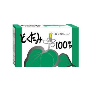 どくだみ 100% どくだみ茶 茶 昭和 52包入り|showa-direct|02