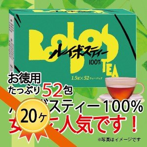 ルイボスティー 100% ルイボス 茶 ノンカフェイン ノンカロリー 昭和 52包入り 20ケース 送料無料|showa-direct
