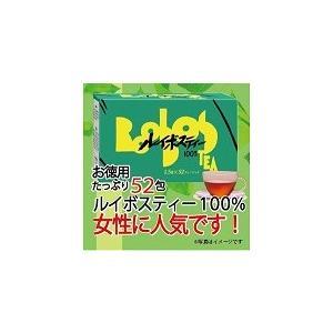 ルイボスティー100%  ノンカフェイン ノンカロリー 女性人気 昭和 52包入り|showa-direct|03