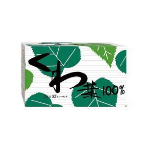 くわ葉 100%  ダイエット ダイエットティー くわ茶 桑茶 茶 昭和 52包入り|showa-direct|02